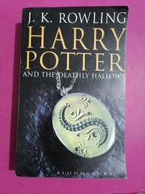 HARRY POTtER  AND THEATHLY HALLOWS