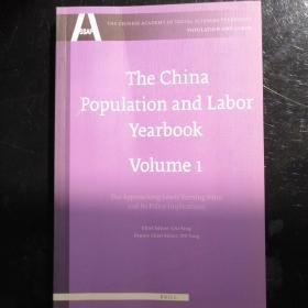 The China Population and Labor Yearbook Volume 1 The Approaching Lewis Turning Point and Its Policy Implications 中国人口与劳动年鉴 第一卷 刘易斯转折点的临近及其政策含义