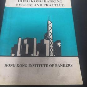 《HONG KONG BANKING SYSTEM AND PRACTICE》