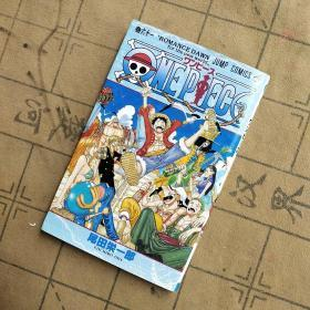 ONE PIECE 61:ROMANCE DAWN for the new world