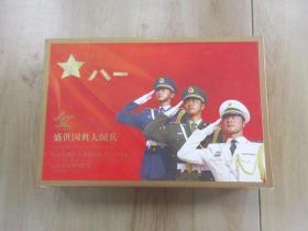 盛世國典大閱兵慶祝中華人民共和國成立六十周年(1949-2009)  60枚連體明信片 (帶盒)