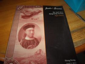 香港邦地尼奧拍賣 ---2014/2