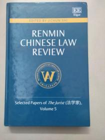 RENMIN CHINESE LAW REVIEW(法学家 Volume 5)精装库存