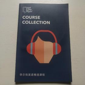 Course collection