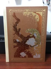 《Just So Stories》 Folio Society 限量本(编号584)