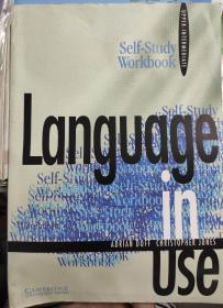 Language in use: upper-intermediate self-study workbook