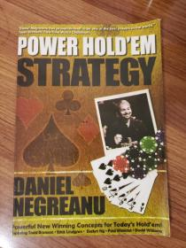 POWER HOLD`EM STRATEGY