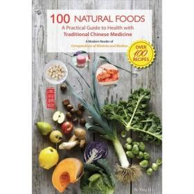 100 Natural Foods A Practical Guide to Health with Traditional Chinese Medicine100天然食品:中医保健实用指南
