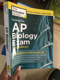 Cracking the AP Biology Exam, 2017 Edition: Proven Techniques to Help You Score a 5