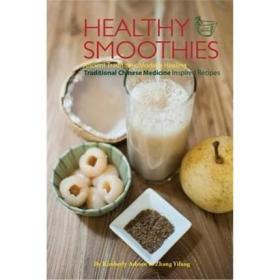 (中医果蔬汁)Healthy Smoothies: Ancient Traditions, Modern Healing - Traditional Chinese Medicine Inspired Recipes