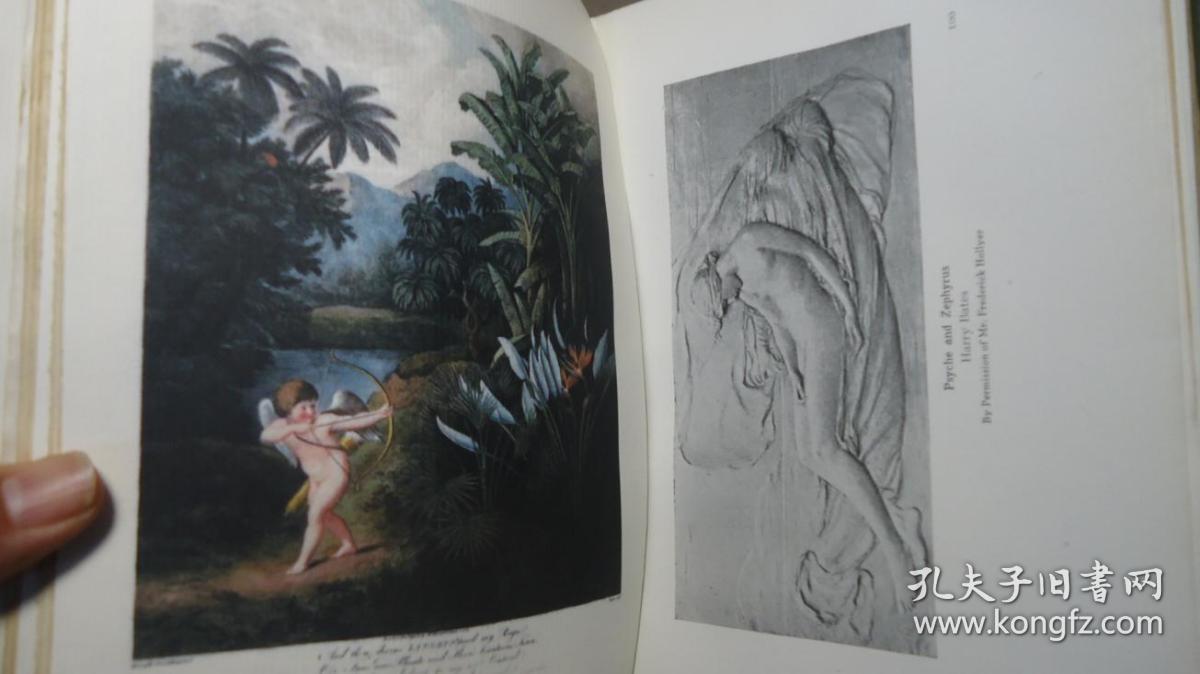 希腊神话人物关系图