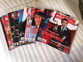 大眾電影 2007年1.2.8.9.10.12.13.19.20.21.22期【11本合售】有點水印