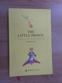 英文書 THE  LITTLE PRINCE  共11頁