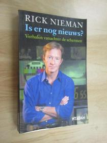 英文書   RICK  NIEMAN  IS ER NOG  NIEUWS  共191頁