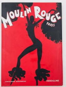 Moulin Rouge (Mémoires)