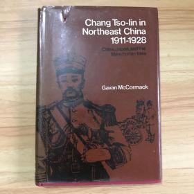 中国东北之张作霖:chang tso-lin in northeast China 1911-1928