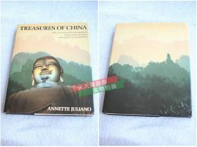 英文原版Treasures of China