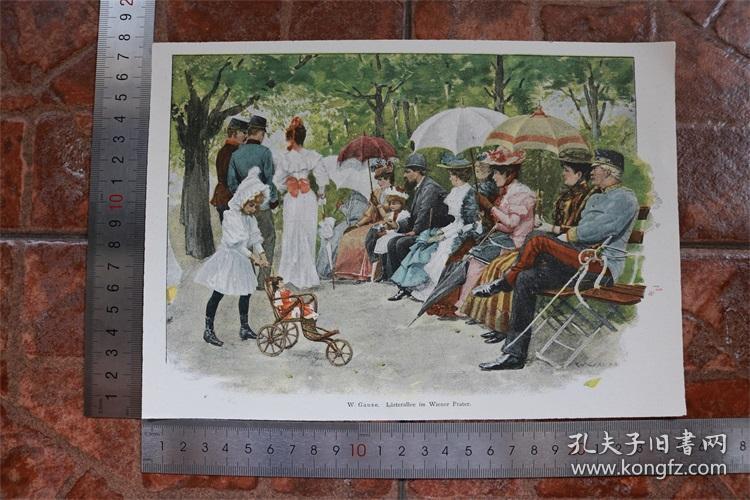 【現貨 包郵】1890年小幅水彩版畫《在維納普拉納特》(im wiener prater)尺寸如圖所示(貨號400704)