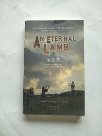 An Eternal Lamb