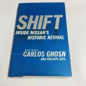 Shift: Inside Nissans Historic Revival