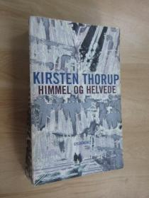 英文書  KIRSTEN  THORUP  HIMMEL  OG  HELVEDE  共613頁