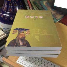 46闆嗙數瑙嗚繛缁墽銆愰瓘瀛濇枃甯� 涓婁腑涓嬨�戯紙鍓ф湰3鏈級