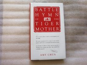 Battle Hymn of the Tiger Mother【精装】
