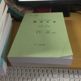 46闆嗙數瑙嗚繛缁墽銆愰瓘瀛濇枃甯� 涓婁腑涓嬨�戯紙鍓ф湰2鏈級绗笁绋�