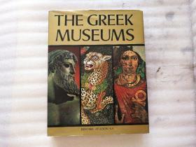 THE GREEK MUSEUMS【實物拍圖】精裝大16開  英文原版