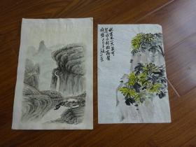 黃賓虹學生,常州藉著名老畫家方.正(有.無款國畫2幅)17:花和山