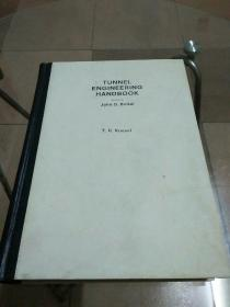 TUNNEL ENGINEERING HANDBOOK 隧道工程手册