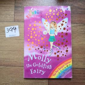 Rainbow Magic: The Pet Keeper Fairies 34: Molly The Goldfish Fairy 彩虹仙子#34:宠物仙子9781846161728
