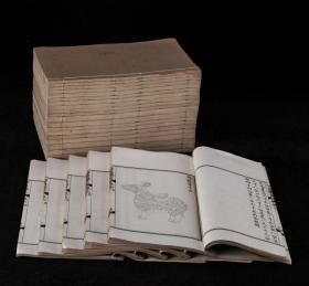 9733恢宏巨作,可遇不可求,民国二年白纸精印本《宁寿鉴古》存13卷25册全!每卷独立成册,通篇版画,并附文字注解,此书为西清四鉴之一,也是四鉴之中存世最少的一套,清乾隆底本目前已失轶,仅存上海涵芬楼石影印宁寿宫写本,商务印书馆于民国2年(1913)出版,共16卷32册!静待有缘有识之士!