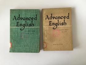 Advanced English Teachers`Book 1/2