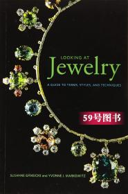 Looking at Jewelry (Looking at series) 珠宝样式和技术指南书