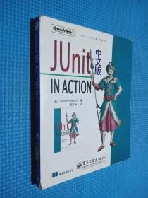 Junit in Action 中文版