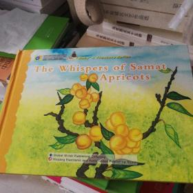 The Whispers of Samat Apricots