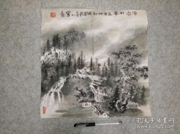 陈老师国画山水画一尺斗方画心 原稿真迹手绘