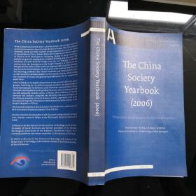 The China Society Yearbook (2006)