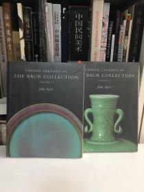 THE BAUR COLLECTION 鲍尔藏瓷(全两册)