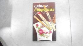 Chinese Chopsticks中国筷子【英文】070105