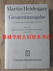 【第一版】【德文原版】布面精裝/書衣《海德格爾全集》第58冊《現象學的基本問題(1919/20)》MARTIN HEIDEGGER: GESAMTAUSGABE 2. ABT. VORLESUNGEN 1919-1944 BAND 58: GRUNDPROBLEME DER PH?NOMENOLOGIE (1919/20)