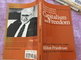 Capitalism and Freedom 1982芝大版,九品
