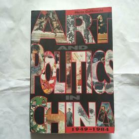 ART AND  POLITICS  IN  CHINA  1949-1984  外文原版