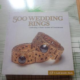 500 Wedding Rings:Celebrating a Classic Symbol of Commitment