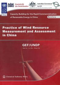 Practice of Wind Resource Measurement and Assessment in Chin 畅想畅销书
