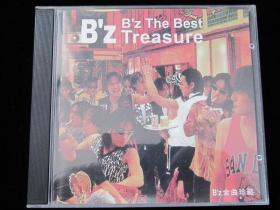 B'Z The Best Treasure CD
