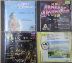 SIR GEORG SOLTI DIE MOLDAU THE GREAT FANTASY ADVENTURE LOVERS ROMANCE 9 日本版 首版 旧版 港版 原版 绝版 CD