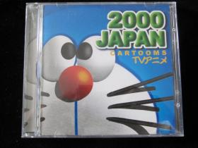 2000 JAPAN CARTOOMS CD