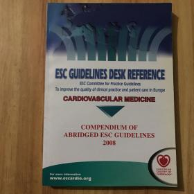 ESC GUIDELINES DESK REFERENCE 2008